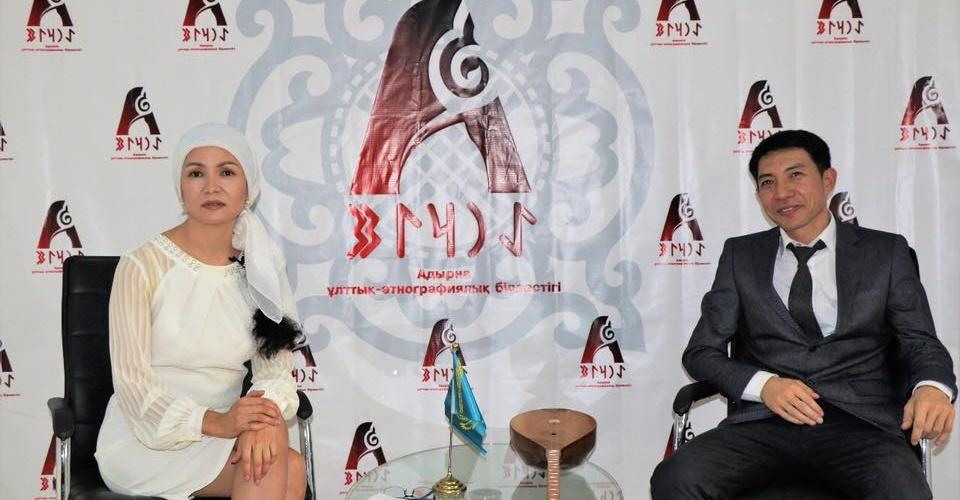 «Адырна» ұлттық-этнографиялық бірлестігінің директоры Арман Әубәкірмен онлайн-конференция