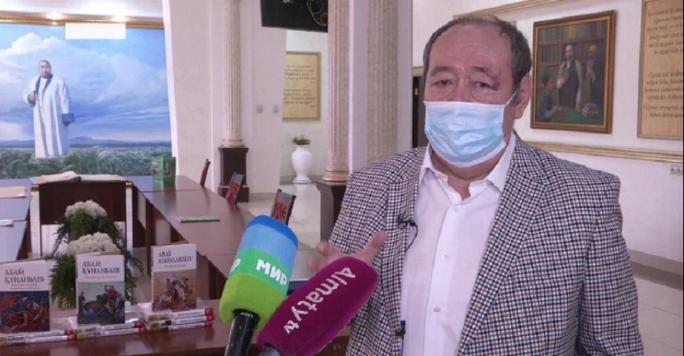 Әл-Фараби атындағы ҚазҰУ-да Абай залы ашылды